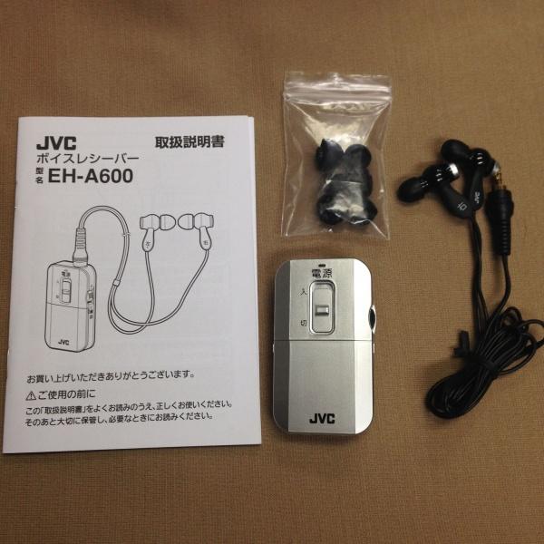 【送料無料】ボイスレシーバーみみ楽EH-A600(ジャパネットモデル)